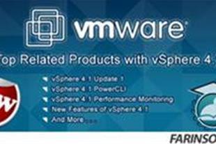 نرم افزار vSphere 4.1 Enterprise Plus Update 1