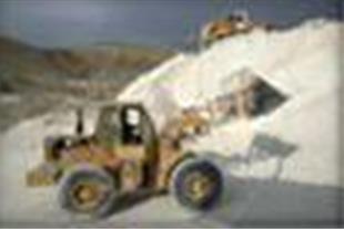 فروش معدن گچ