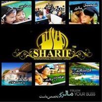 تحصیل.خرید ملک.اقامت.گردشگری در مالزی