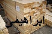واردات و توزیع انواع چوب نراد روسی و چندلایی