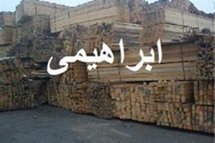 واردات و توزیع انواع چوب و تخته نرادروسی و چندلایی