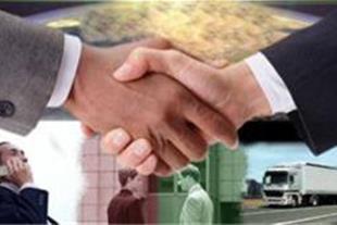خرید ملک در ترکیه ، ثبت شرکت در ترکیه