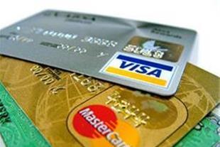 خدمات پرداخت اینترنتی توسط کردیت کارت
