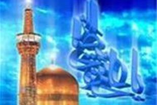 تور مشهد  //رزرو هتل های مشهد //هتل درمشهد