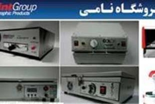 اولین تولید کننده دستگاه مهرسازی و لیزری در ایران
