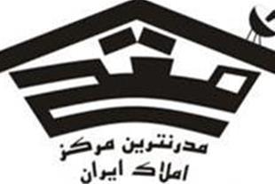 دفترمعاملات و مشاوره تخصصی املاک صنعتی شمس آباد