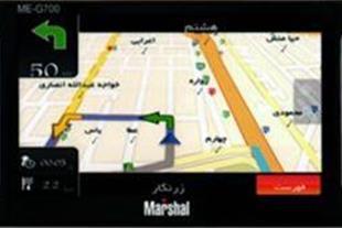  مسیریاب GPS مارشال me- g700 در اردبیل