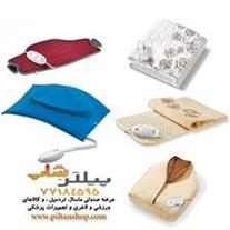 فروش انواع پتو و تشک برقی و گرمایی بیورر