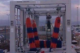 کارواش تونلی مدل جولیتو ایلقار