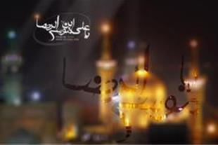 رزرو هتل برای عید نوروز مشهد