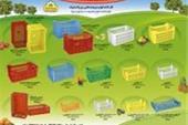 جعبه  پلاستیکی؛تولید سبد های پلاستیکی