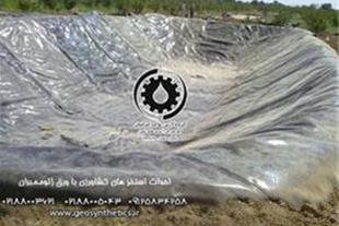 کاربرد ژئوتکستایل در چمن مصنوعی