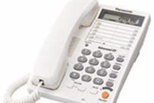 تلفن | تلفن پاناسونیک |