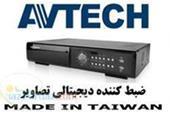 فروش دستگاه دی وی آر - فروش دستگاه DVR
