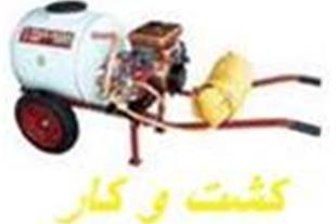 سمپاش موتوری