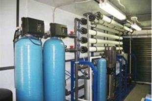 آب شیرین کن به روش اسمز معکوس(RO)و سیستم تصفیه آب
