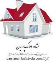 فروش زمین کشاورزی 55هکتاری 120 کیلو متری تهران