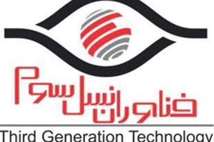 خوزستان-اهواز- درب کرکره برقی فروشگاهی و پارکینگی