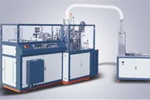 ماشین آلات تولید لیوان کاغذی