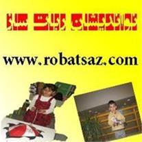 فروش ربات کوچولوی من در تهران