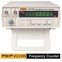 فرکانس متر دو کاناله PSIP VC3165