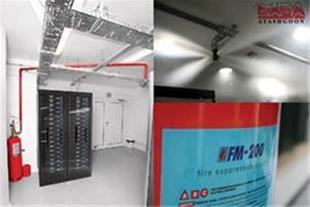سیستم های اعلام واطفاء حریق پیشرفته اتوماتیک FM200