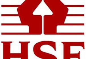 آموزش مدیریت ایمنی ، بهداشت و محیط زیست  HSE