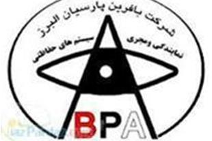 اموزش دزدگیر اماکن در اصفهان