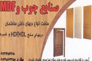 ساخت انواع درب های چوبی، کمددیواری، میز و ...