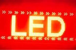 بلوک آماده تابلو روان ال ای دی LED ماژول آماده تاب