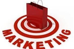 تدوین و آموزش برنامه بازاریابی