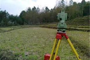 نقشه برداری گیلان(Geomatics Engineering Gillan)