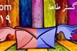 پنل ارسال SMS تبلیغاتی