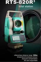 فروش ویژه انواع دوربین های نقشه برداری