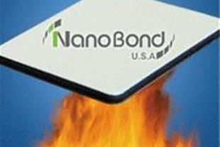 واردات فروش آلومینیوم کامپوزیت نانوبوند - نانوباند