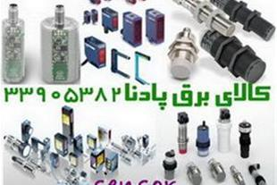 فروش انواع سنسور های صنعتی