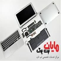 تعمیرات تخصصی و فوق تخصصی لپ تاپ اپل APEEL