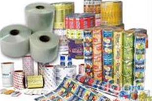 نایلون و نایلکس - سلفون بسته بندی مواد غذایی