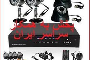 دوربین مداربسته - دی وی آر DVR قیمت باورنکردنی