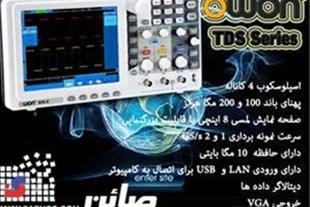 اسیلوسکوپ دیجیتال 4 کاناله, سری TDS ,با صفحه نمایش