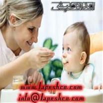 پرستار کودک و نوزاد در منزل