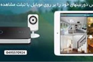 انتقال تصویر دوربینهای مداربسته بدون IP