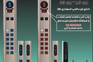 تولید و فروش پنل های تمام استیل طرح اکتل آسانسور