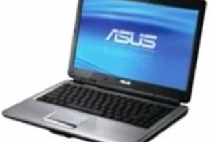 فروش ویژه لپ تاپ زیر قیمت بازار