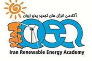 دوره آموزشی سیستم های حرارتی خورشیدی