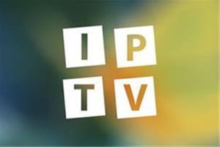 سیستم IPTV | تلویزیون تعاملی | آی پی تی وی