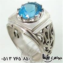 انگشتر توپاز آبی مردانه شبکه کاری دست ساز