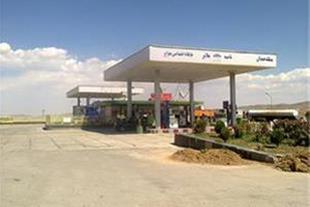 فروش جایگاه عرضه سوخت (پمپ بنزین)