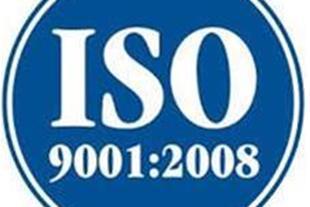 مشاوره ، پیاده سازی و صدور گواهینامه ایزو 9001