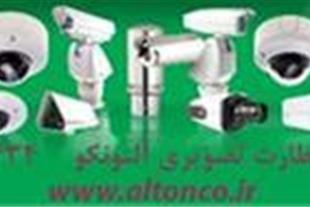 سیستم های حفاظتی و دوربین های مدار بسته در مشهد